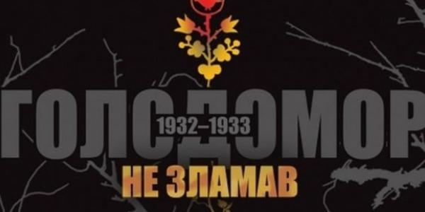 Порошенко с женой наМихайловской площади почтили память жертв Голодомора