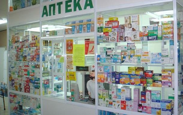 Вгосударстве Украина создадут единый национальный список фармацевтических средств