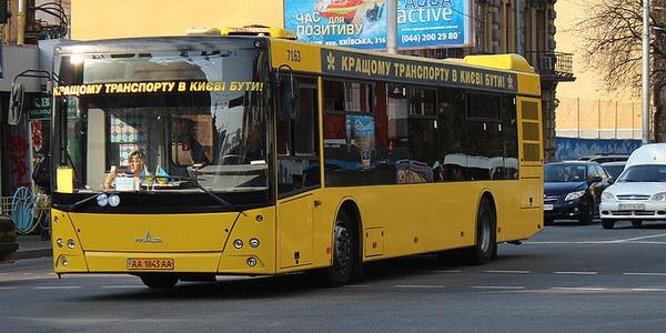 ВКиеве создадут два новых автобусных маршрута