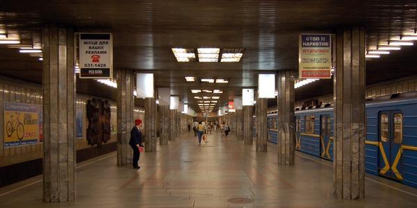 Станцию метро «Петровка» хотят переименовать: соцсети активно обсуждают инициативу
