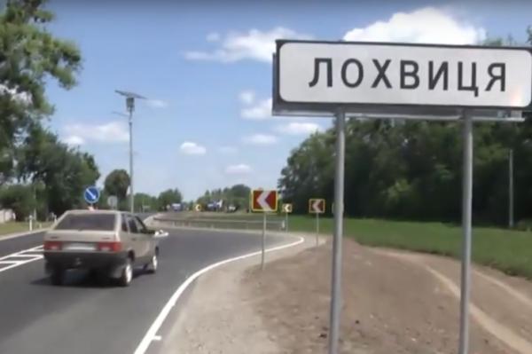 НаПолтавщине презентовали первую вУкраинском государстве систему «замедления трафика дорожного движения»
