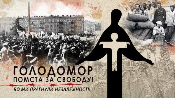 ВКременчуге наВоскресенском кладбище почтили память жертв Голодомора