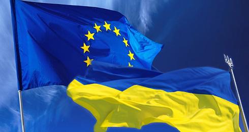 ukrainu-otseniat