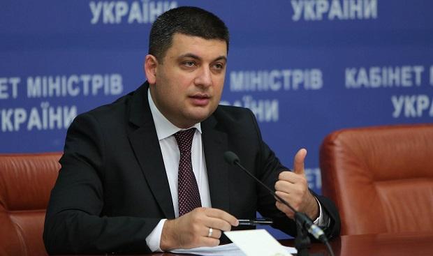 1413551340-1551-vitse-premer-ministr-ukrainyi-vladimir-groysman-foto-unian-predostavleno-press-slujboy-vitse-premera