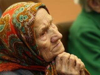 Белая церковь дом престарелых дом пансионат для престарелых в калининграде
